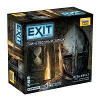 Exit: The Forbidden Castle (RU kalba)
