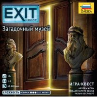 Stalo žaidimas Exit The Mysterious Museum (RU kalba)