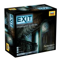Stalo žaidimas Exit The Sinister Mansion (RU kalba)