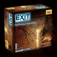 Stalo žaidimas Exit: The Pharaoh's Tomb (RU kalba)